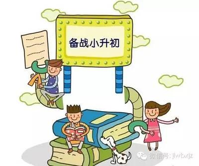 孩子即将六年级,作为家长应该怎样辅导孩子应该提前做好哪些规划?