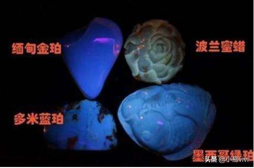 珍珠用紫光灯怎么看真假?插图1