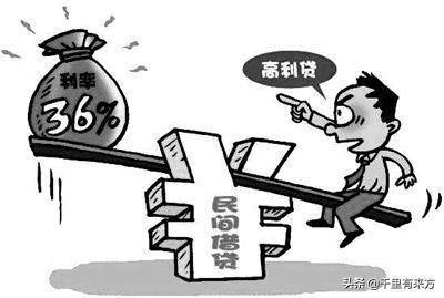 民间贷款的借贷利率通常是多少?