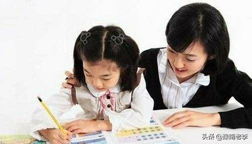 小学家长在家应该如何辅导孩子学习?