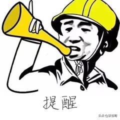 兴唐贡米(兴唐贡米银川销售部)