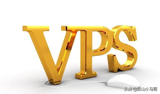汽车vps图片(汽车vps客户端)