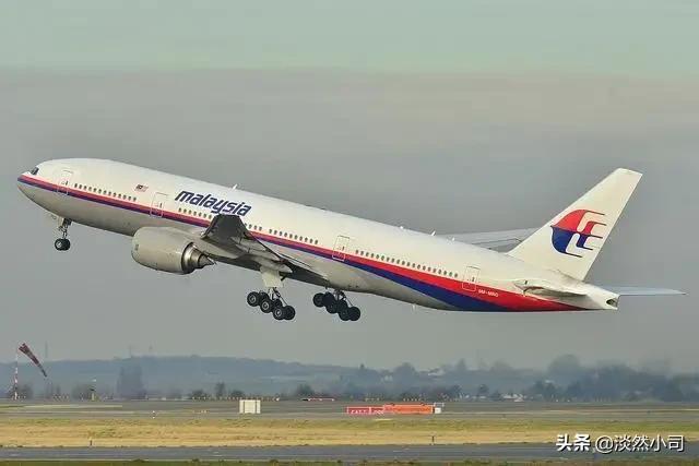 马航MH370到现在有什么新消息吗?
