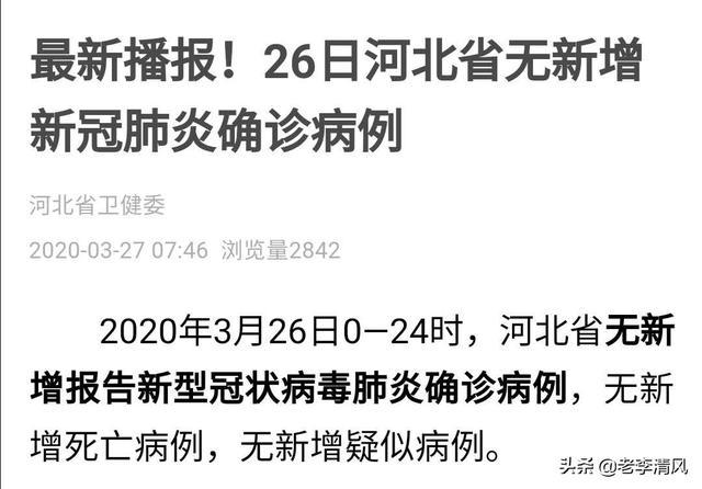 河北省复工情况怎么样了,下半年餐饮好做吗?