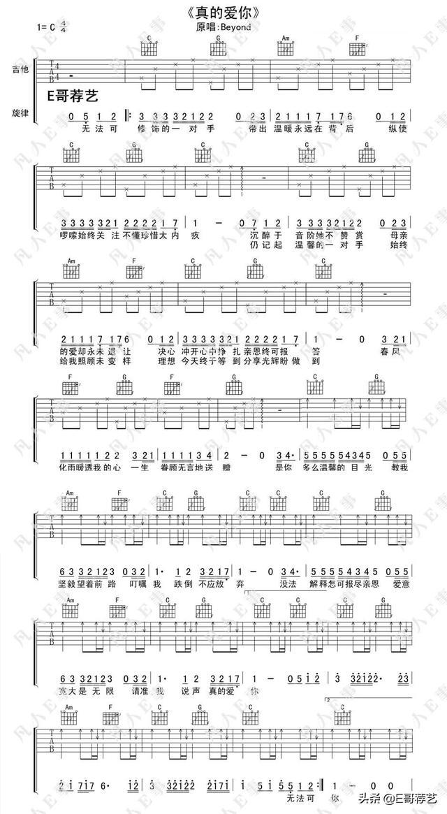 推荐十首民谣类歌曲,要旋律好听的,有哪些?吉他无头滑音与无尾滑音,什么情况下使用?使用时有什么规律?