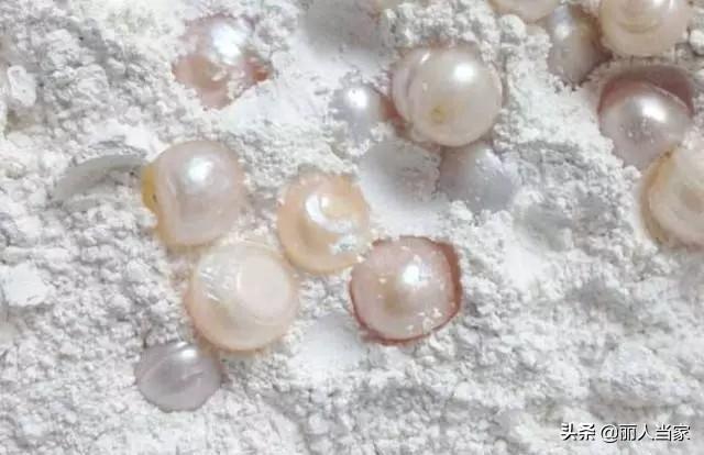 珍珠粉和珍珠层粉哪个好、珍珠层粉和珍珠粉的区别、珍珠粉和珍珠层粉插图9