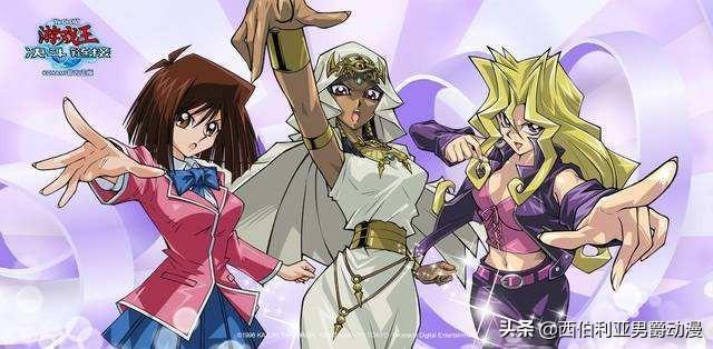 《游戏王》里面打牌最强的女性角色是谁?