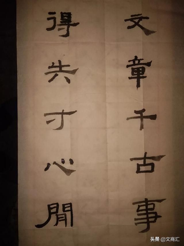 """""""写尽八缸水,始得龙凤飞""""学书法除了多写"""