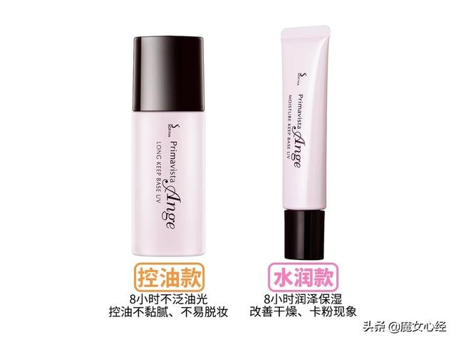 适合化妆初学者又不贵的化妆品有哪些?