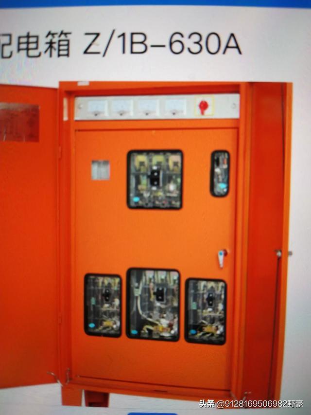 建筑电气知识:分户配电箱安装有哪些质量要求?