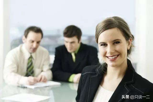职场受委屈励志语录都有哪些?