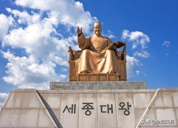 头像韩,韩国的世宗大王到底做了什么?