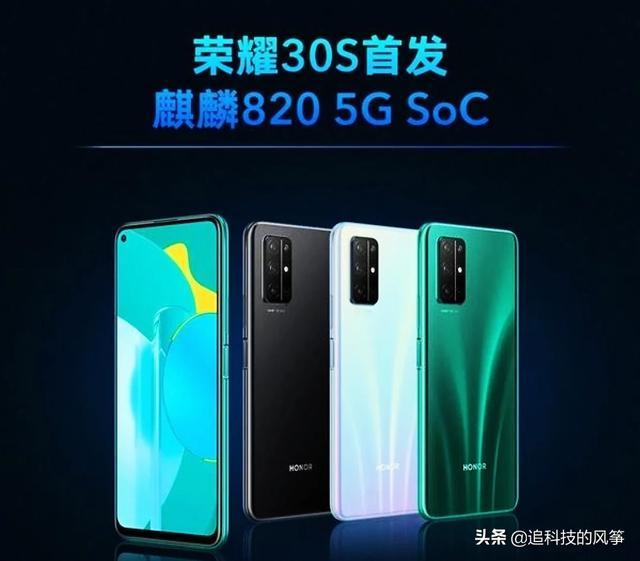 5g手机什么时候上市,5G手机什么时候才能全面上市?