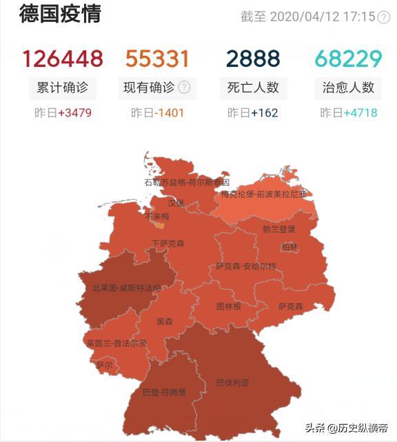 德国烤瓷牙冠 德国目前感染新冠总数4万余人,病