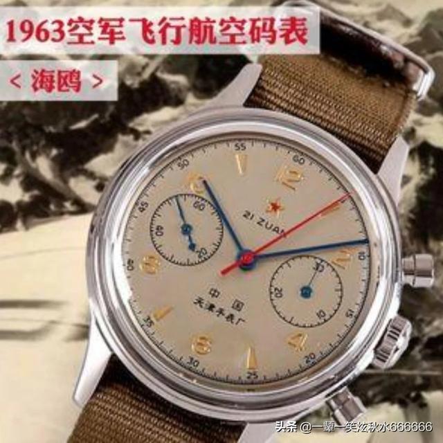 1000-2000元机械手表有什么品牌?