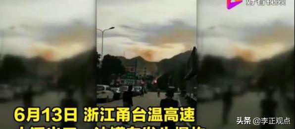 浙江油罐车爆炸4死50伤后续 浙江一油罐车发生爆