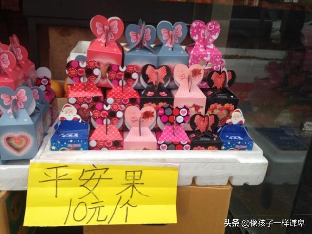 平安夜送苹果圣诞节礼物,在中国,平安夜为什么送苹果?