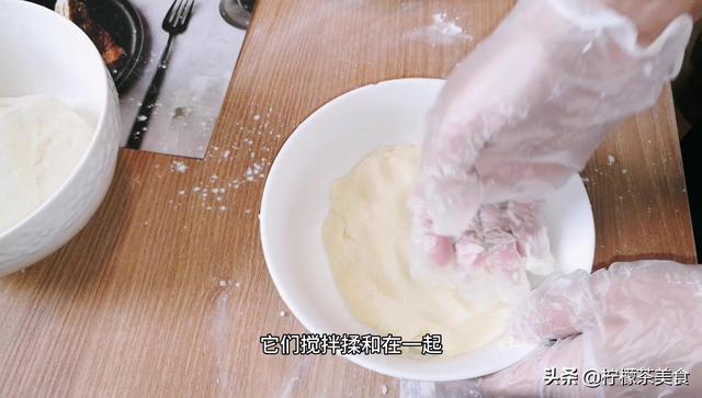 糯米黑芝麻馅老婆饼的馅怎么做?