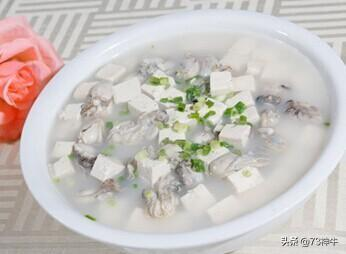 西红柿豆腐牛丸汤怎么做?