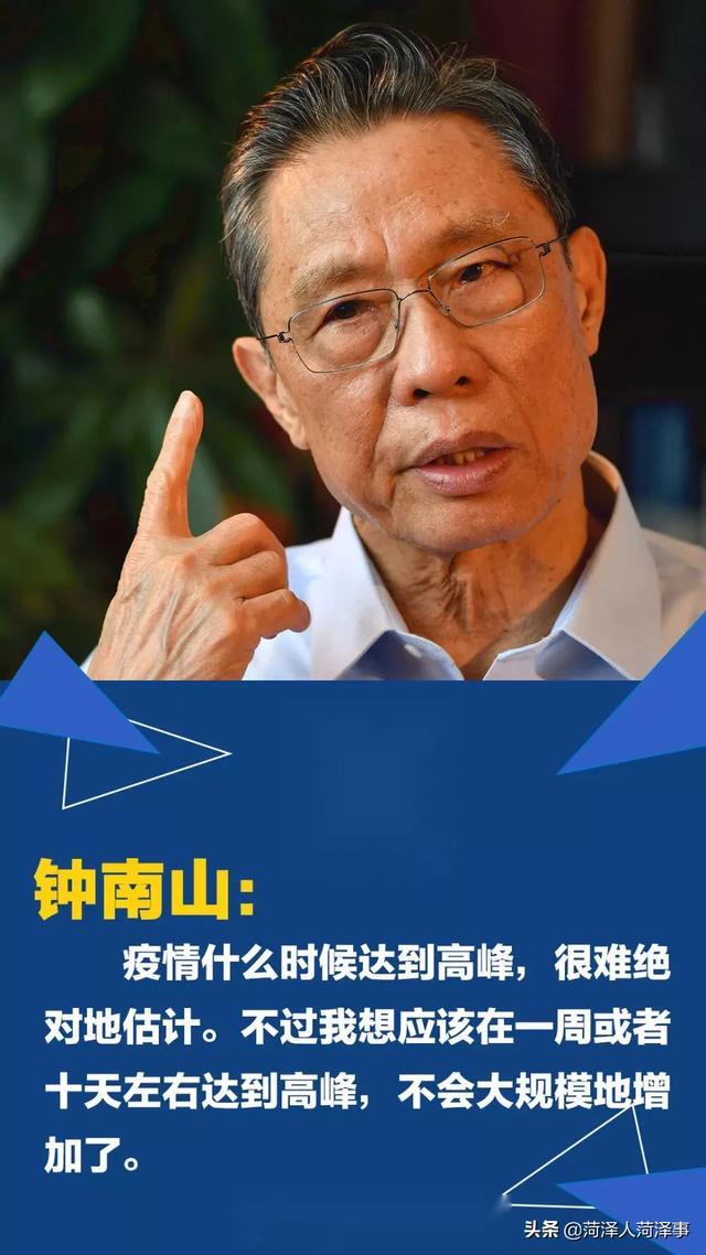 目前,天津新型冠状病毒肺炎疫情怎么样了?采