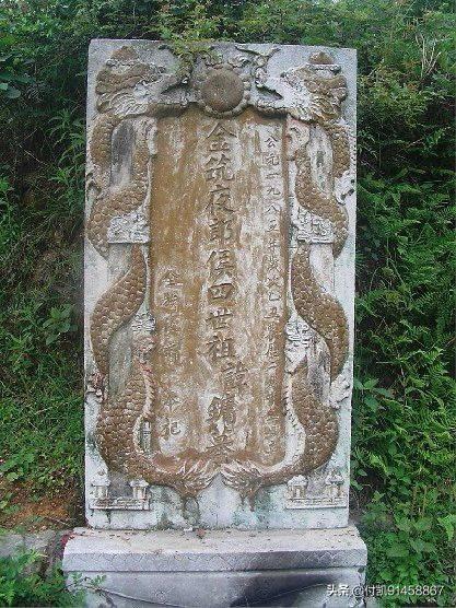 历史上的夜郎国为何只存在三百多年?(夜郎国夜郎太小啦)
