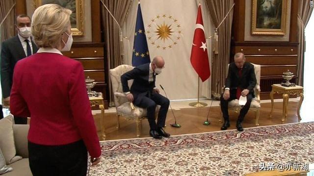埃尔多安为什么要用两把沙发,挑衅欧盟呢?