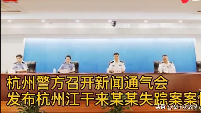 杭州来女士案,丈夫作案细节为什么不公布?警