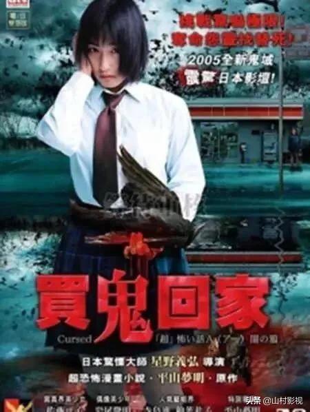 高冈章子:关于一个日本恐怖电影的问题?(日本恐怖电影)