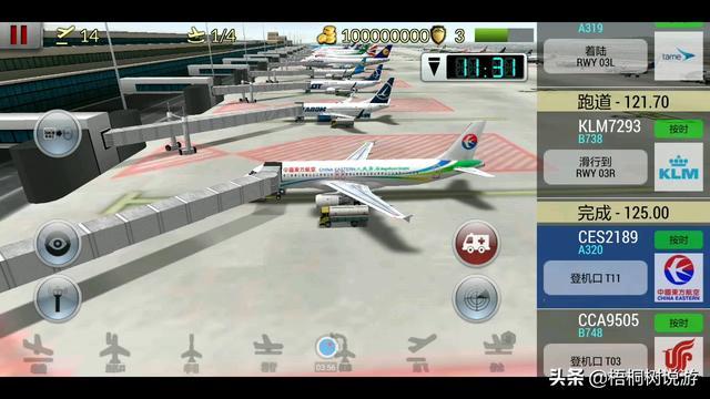 飞机图片卡通,漫画中经常出现的飞机画法?