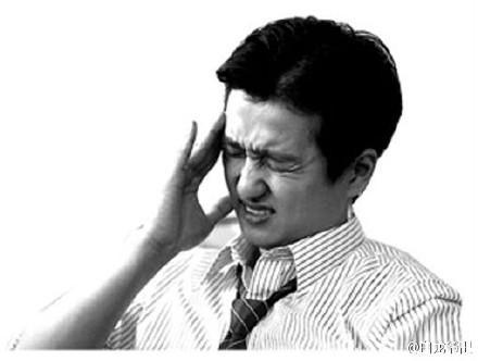 我的美女老师 :除了白天上班,晚上可以做什么兼职,急用钱?