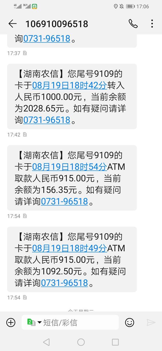 一百人民币换多少缅币 一百块能换越南多少钱 一百块人民币在越南可以买到什么东西?