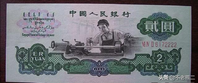 已退出流通的三版,四版钱币值得大量投资吗?