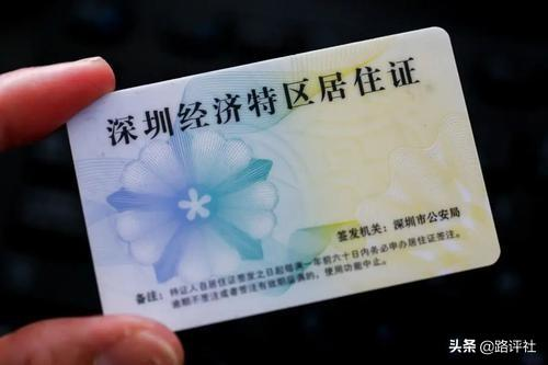深圳2021民办高中学费 2020年深圳展华学校高中学