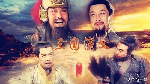 请点评,《三国演义》中诸葛亮、司马懿的性格特点是怎样的?