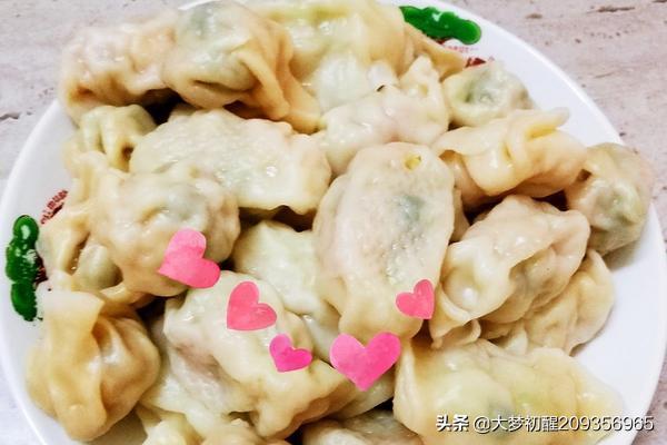 如何煮冰箱里冷冻的饺子好吃?(冰箱里冷冻的饺子怎么煮)