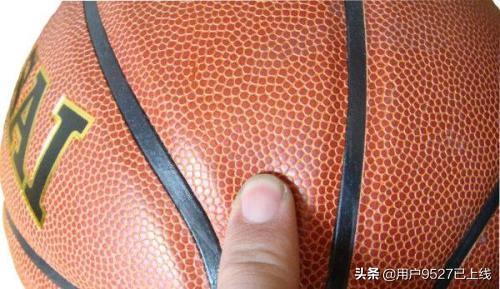篮球的材质都有哪些?要详细一些?