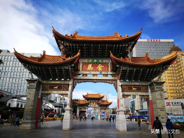 云南哪里买房定居最好 想去云南定居,哪个地方