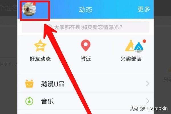 QQ个性名片背景图,QQ名片背景如何免费设置?