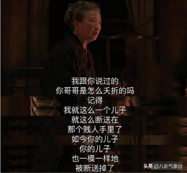 环球小姐 :《知否》祖母如此精明,她以前到底是怎样的?为啥没自己的孩子?