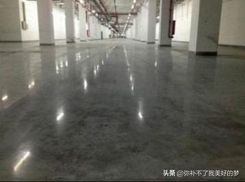 地坪施工为何要用水泥地面硬化剂?