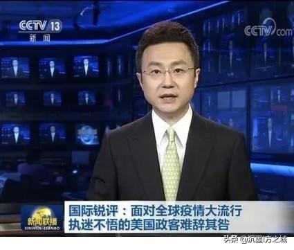 中方反制美滥诉活动怎么办 中方将惩戒对华烂诉