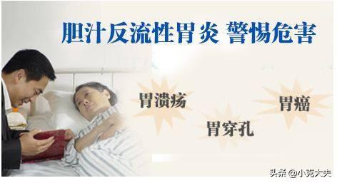 反流性胃炎怎么治疗(反流性胃炎的治疗方法)