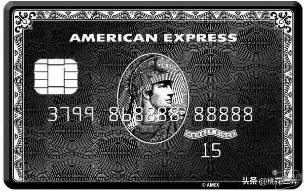 美国运通百夫长黑金卡(银行存款一亿给黑卡吗)