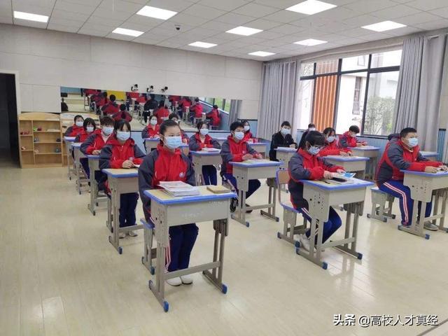 贵州各个小学4月7日能开学吗?