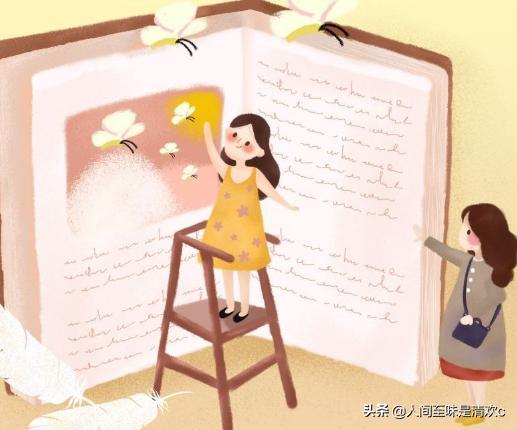 (古今中外有哪些诗人与富人 古诗词中你最喜欢哪一首)古今中外的诗人中,哪首诗是你最喜欢的?