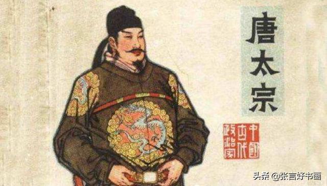 李世民时期的唐朝在当时世界上有谁能打过?
