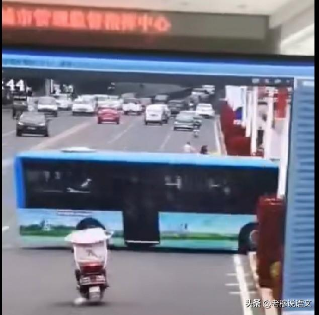 贵州安顺公交坠湖原因是什么?