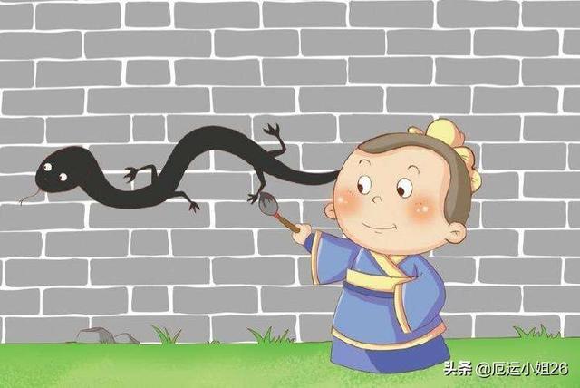 画蛇添足的意思和道理,画蛇添足这则寓言的道理250字?