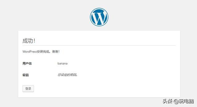 七牛搭建网站(七牛云上市)