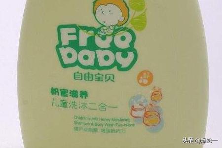 儿童擦脸的十大牌子好 全球十大婴儿护肤品牌 儿童护肤品哪个牌子好,世界十大儿童护肤品牌排行榜?